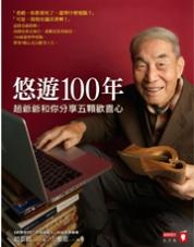 �y�C100�~