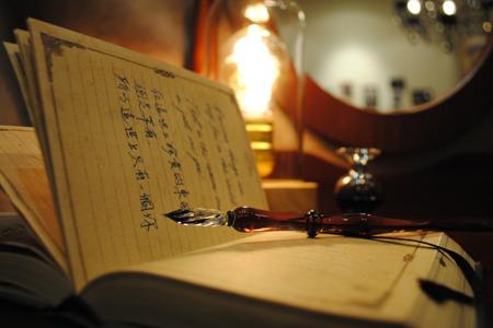 純粹單色.藝術雕刻玻璃筆 (含玻璃筆座)/A酒紅色