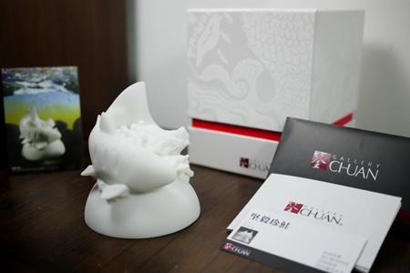 台灣文創石雕 - 堅毅珍鮭