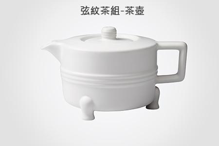 [JIA Inc.] X 故宮 弦紋茶組